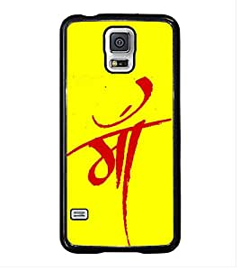 Printvisa Ultra Maa 2D Hard Polycarbonate Designer Back Case Cover for Samsung Galaxy S5 :: S...