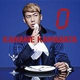 0(初回生産限定盤)(DVD付)