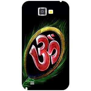 Samsung Galaxy Note 2 N7100 Back Cover - Om Designer Cases