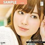 AKB-002 AKB48 2012TOKYOデートカレンダー 小嶋陽菜