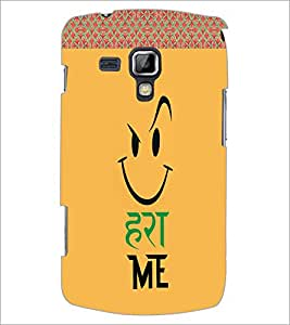PrintDhaba Funny Quote D-5995 Back Case Cover for SAMSUNG GALAXY S DUOS 2 S7582 (Multi-Coloured)