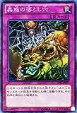 遊戯王カード 蟲惑の落とし穴 (スーパーレア) 遊戯王ゼアル ジャッジメント・オブ・ザ・ライト(JOTL)収録カード