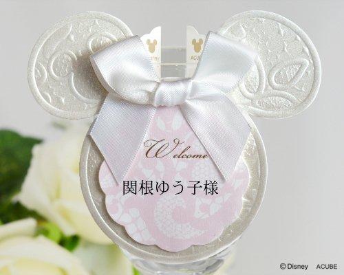 WISH 結婚式(ウエディング)【Disney】ディズニー席札 フィヨナ(グラスタイプ)(12名セット) 結婚式用手作りキット