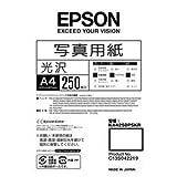 EPSON エプソン純正写真用紙<光沢> A4 250枚 KA4250PSKR