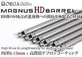 ORGA (オルガ)  マグナスHDバレル 260mm (内径6.13mm) for AEG (電動ガン用)