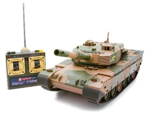Jgsdf Type 90 Tank Rc Battle Tank