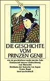 Die Geschichte vom Prinzen Genji. (3458333592) by Murasaki