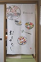 NorenJapanese curtain quotOmotenashiquot from Japan 10078