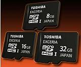 東芝 超高速 95MB/s microSDHC EXCERIA 16GB UHS-I SD-C16GR7WA3 日本製 IPX7 ウォータープルーフ Toshiba 並行輸入品