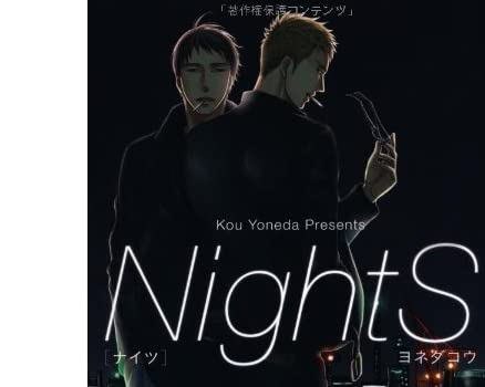 NightS (�r�[�{�[�C�R�~�b�N�X�f���b�N�X) (�r�[�{�[�C�R�~�b�N�XDX)