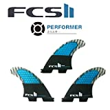 【FCS2 フィン】 Performer Thruster CARBON TRI 【パフォーマー カーボントライフィン】