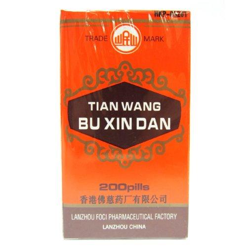 Min Shan Brand Tian Wang Bu Xin Dan 200 Pills