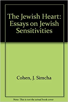 essays on judaism Judaism essays: over 180,000 judaism essays, judaism term papers, judaism research paper, book reports 184 990 essays, term and research papers available for.