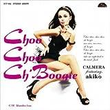 Choo Choo Ch'Boogie feat.akiko/Mambo Inn [Analog]