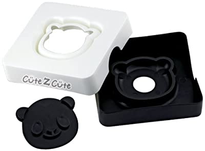 CuteZCute Panda Pocket Sandwich Tool Kit from Cute Z Cute