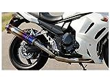 アールズギア(r's gear) スリップオンマフラー ソニック シングル ドラッグブルー BANDIT1250/S/F (07-) SS09-03DB
