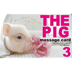THE PIG message card 3 ([�o���G�e�B])