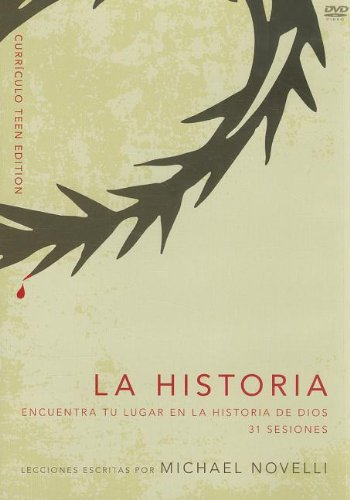La Historia, teen edition curr culo, DVD-ROM (Spanish Edition)