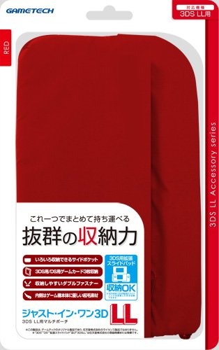 best review  Soft Pouch 3DSLL