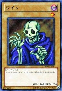 遊戯王カード 【 ワイト 】BE01-JP091-N 《遊戯王ゼアル ビギナーズ・エディションVol.1》