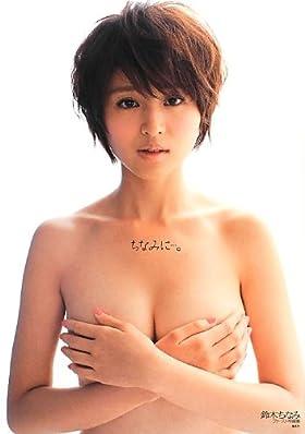 鈴木ちなみ写真集『ちなみに・・・。』