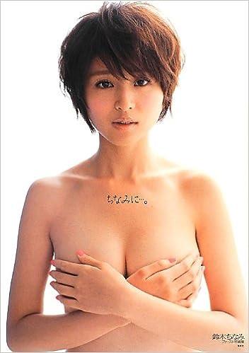 鈴木ちなみファースト写真集の画像