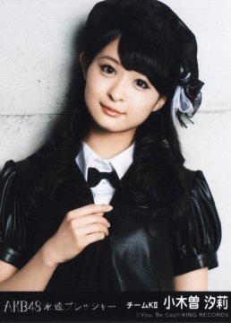 AKB48 公式生写真 永遠プレッシャー 劇場盤 強がり時計 Ver. 【小木曽汐莉】