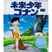 未来少年コナン 30周年記念フィギュア Vol.1 コナン