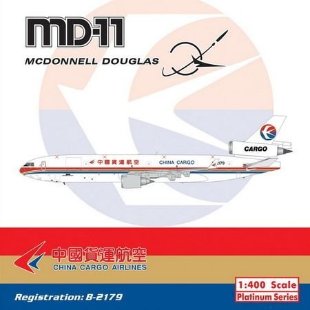 ph4ces1061-phoenix-china-eastern-cargo-md-11-model-airplane-by-phoenix-models