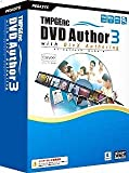 TMPGEnc DVD Author 3 with DivX Authoring