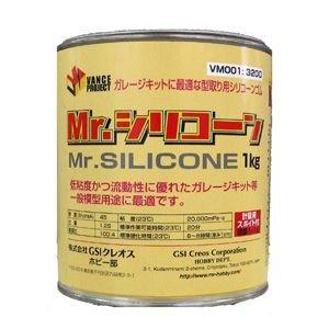 Mr.シリコーン 1Kg VM001 【HTRC 3】