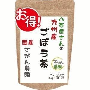 Now only 20 follicles increase in total 50 follicles burdock root tea domestic greengrocer Kyushu 産go bladder tea tea bags 2.5 g x 30 capsule 20 follicles healthy tea cancer estates