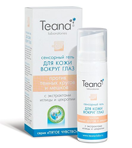 teana-eye-gel-against-dark-circles-bags-puffiness-with-ruscus-cecropia-extracts-and-matrixyl-3000-25