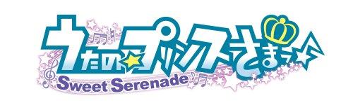 うたの☆プリンスさまっ♪ -Sweet Serenade-(初回限定版) 特典 スクールエンブレムアクセサリー Ver.S付き