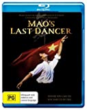 Mao's Last Dancer [Region B]