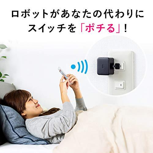 簡単IoT!Bluetooth経由で家のスイッチ操作できる「SwitchBot(400-RC005BK)」