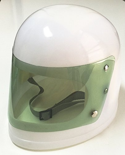 GIFTEXPRESS Young Kids' space helmet - 1