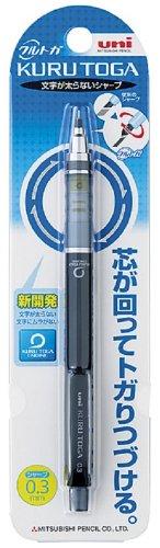 Mitsubishi Pencil Kurt moth Sharp 0.3mm Black M34501P.24...