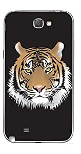 UPPER CASE™ Fashion Mobile Skin Vinyl Decal For Samsung Galaxy Note 2 [Electronics]