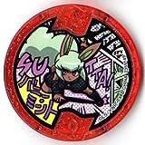 妖怪メダルUSA case02/バニー・ミント【ノーマル】