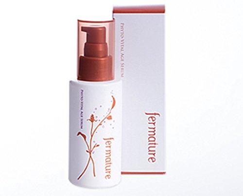 フェルマチュール フィトバイタル エイジセラム 100ml 発酵美容乳液