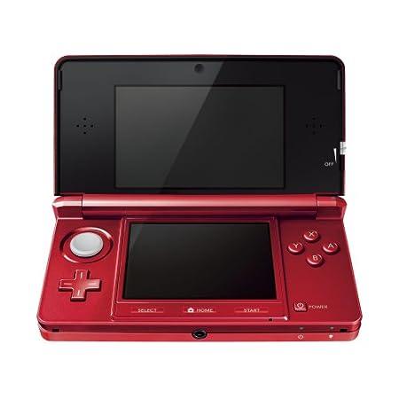 Nintendo 3DS Handheld Console  - Metallic Red