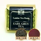 アールグレイティー 紅茶葉 100g