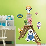 Home Decor Mural Art Wall Paper Stickers - Penguin PPS58502