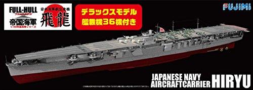 1/700 帝国海軍シリーズSPOTNo.14 日本海軍航空母艦 飛龍 フルハルモデル艦載機36機付き