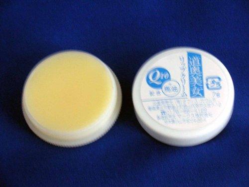 潤い馬油リップクリーム コエンザイムQ10 うまの油