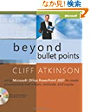 Beyond Bullet Points: Using Microsoft Office PowerPoint 2007 to Create Presentations That Inform, Motivate, and Inspire:...