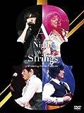 「山崎まさよし スキマスイッチ 秦 基博 A Night With Strings ~Featuring 服部■之~」 at 日本武道館 [DVD]