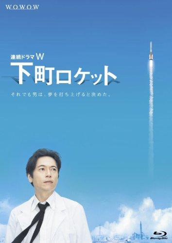 下町ロケットの画像 p1_20
