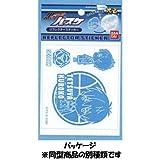 【黒子のバスケ】リフレクターステッカー(帝光SD)